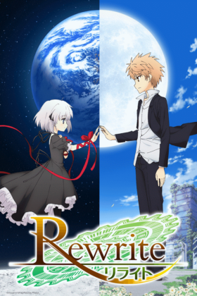 Capa do anime Rewrite: Moon and Terra