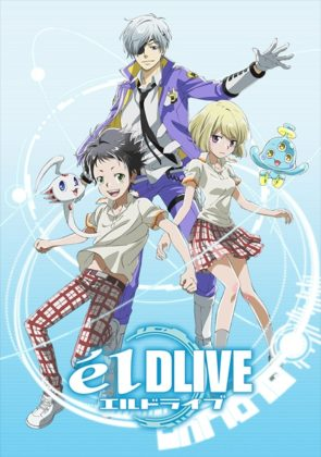 Capa do anime ElDLIVE
