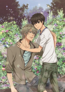 Capa do anime Super Lovers 2 Temporada