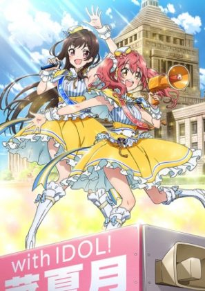 Capa do anime Idol Jihen