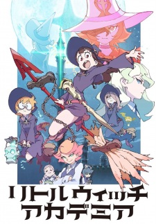 Capa do anime Little Witch Academia (TV)