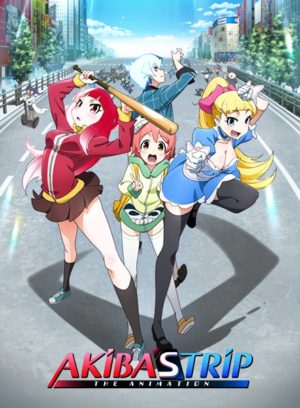 Capa do anime Akiba's Trip The Animation