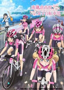 Capa do anime Minami Kamakura Koukou Joshi Jitensha-bu
