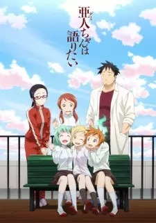 Capa do anime Demi-chan wa Kataritai