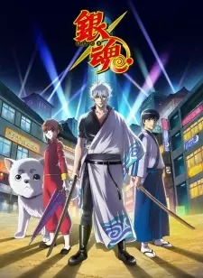 Capa do anime Gintama (2017)
