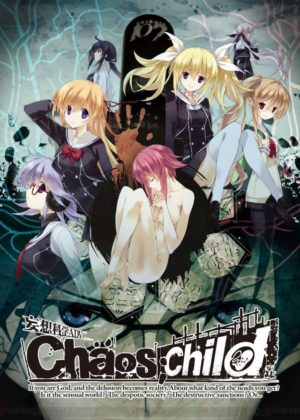 Capa do anime Chaos;Child