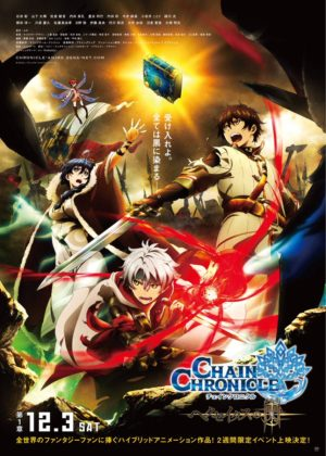 Capa do anime Chain Chronicle – Haecceitas no Hikari