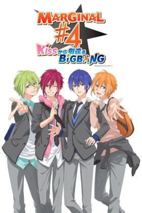 Capa do anime Marginal#4: Kiss kara Tsukuru Big Bang