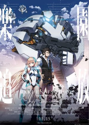 Capa do anime Rakuen Tsuihou: Expelled from Paradise