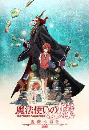 Capa do anime Mahoutsukai no Yome: Hoshi Matsu Hito