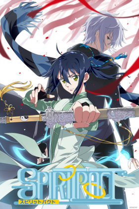 Capa do anime Spiritpact