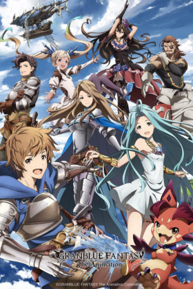 Capa do anime GRANBLUE FANTASY: The Animation