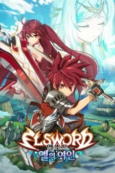 Capa do anime Elsword: El Lady