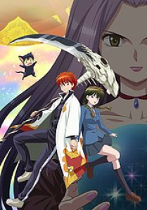 Capa do anime Kyoukai no Rinne 3° Temporada