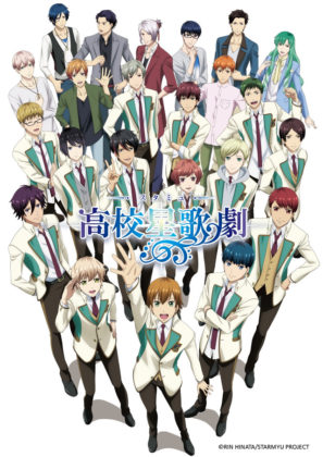 Capa do anime Starmyu 2ª temporada