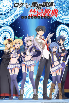Capa do anime Rokudenashi Majutsu Koushi to Akashic Records
