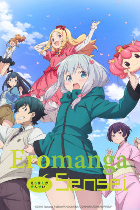 Capa do anime Eromanga-sensei