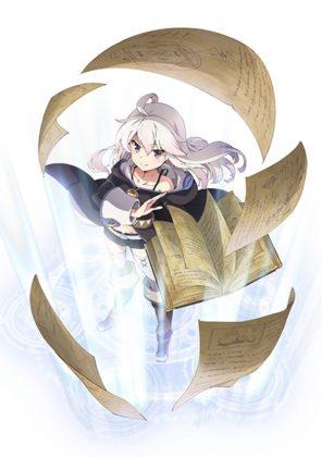Capa do anime Zero kara Hajimeru Mahou no Sho