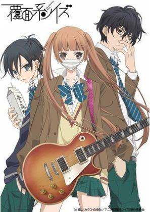 Capa do anime Fukumenkei Noise