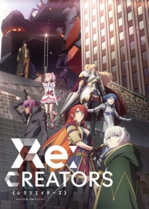Capa do anime Re:Creators