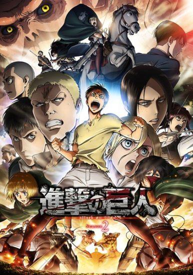 Shingeki no Kyojin 2° Temporada