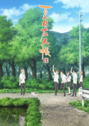 Capa do anime Natsume Yuujinchou Roku