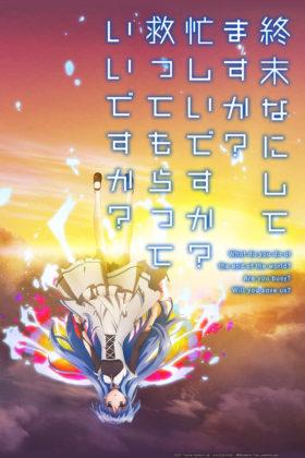 Capa do anime Shuumatsu Nani Shitemasu ka? Isogashii desu ka? Sukutte Moratte Ii desu ka?