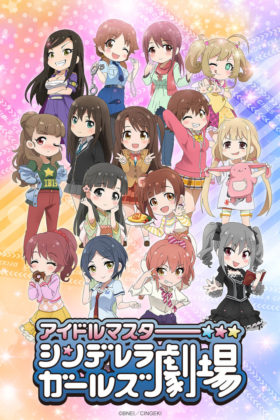 Capa do anime Cinderella Girls Gekijou