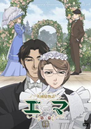 Capa do anime Eikoku Koi Monogatari Emma: Molders-hen