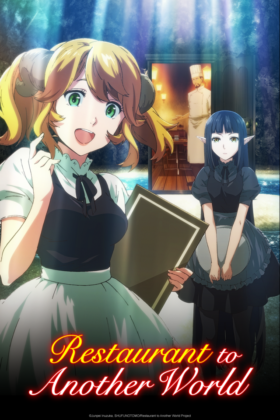 Capa do anime Isekai Shokudou