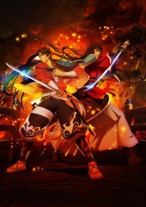Capa do anime Katsugeki: Touken Ranbu