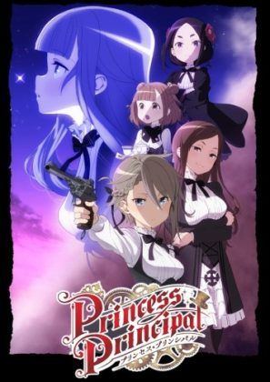 Capa do anime Princess Principal