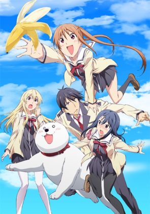 Capa do anime Aho Girl