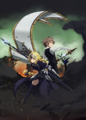 Capa do anime Fate/Apocrypha