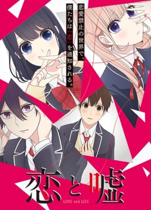 Capa do anime Koi to Uso