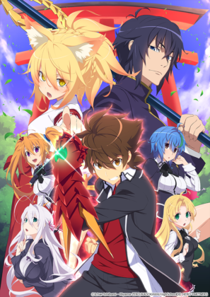 High School DxD Hero 4° Temporada