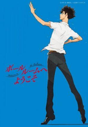 Capa do anime Ballroom e Youkoso