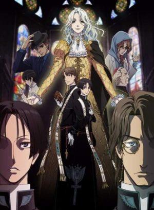Capa do anime Vatican Kiseki Chousakan
