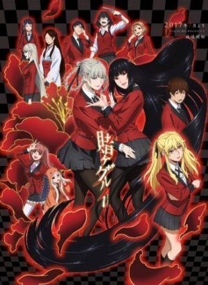 Capa do anime Kakegurui
