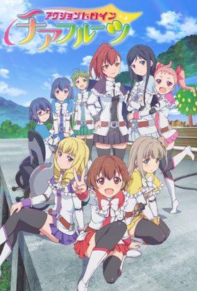 Capa do anime Action Heroine Cheer Fruits