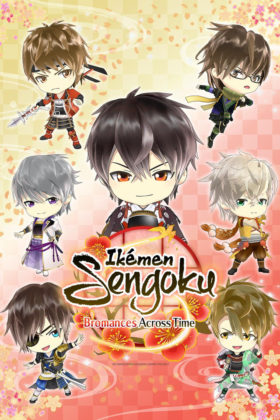 Capa do anime Ikemen Sengoku: Bromances Across Time