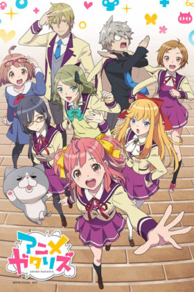 Capa do anime Anime-Gataris