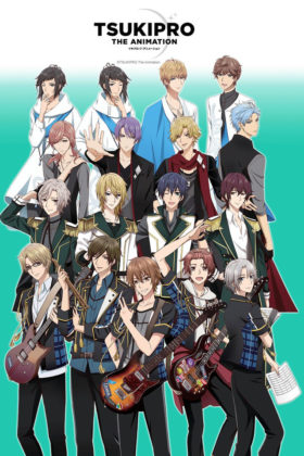 Capa do anime Tsukipro The Animation