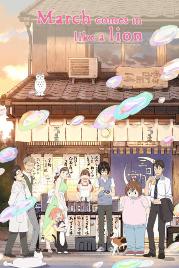 3-gatsu no Lion 2° Temporada