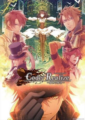 Capa do anime Code:Realize: Sousei no Himegimi