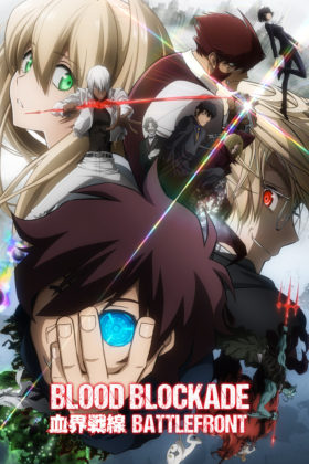 Capa do anime Kekkai Sensen & Beyond 2° Temporada
