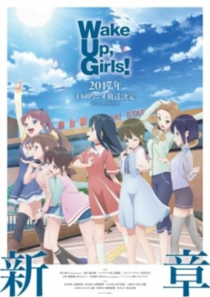 Capa do anime Wake up, Girls! Shin Shou 2° Temporada