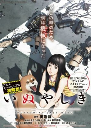 Capa do anime Inuyashiki