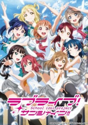 Capa do anime Love Live! Sunshine!! 2