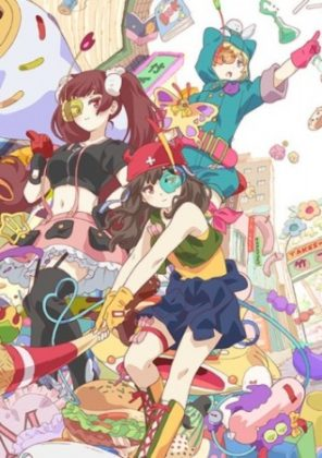 Capa do anime Urahara